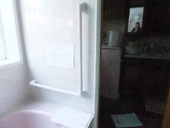龍ヶ崎市 S様邸 浴室リフォーム事例